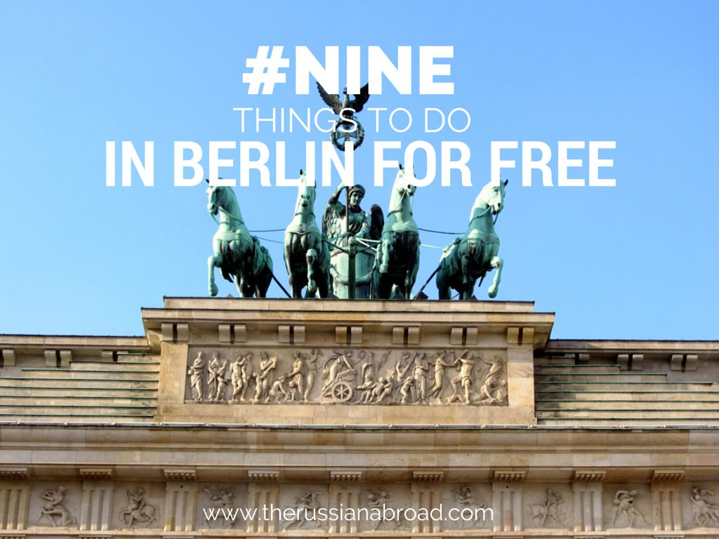 Going to the capital of Deutschland? Check out these 9 things to do for free in Berlin, to prevent yourself from going bankrupt and still manage to experience everything that Berlin has to offer!